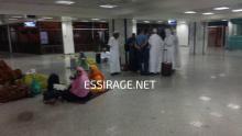 بعض الركاب داخل مطار تونس