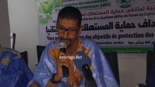 حمود ولد الفاظل مدير الصيدلة