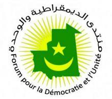 شعار منتدى الديمقراطية والوحدة