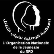 شعار شباب التكتل