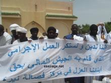 جانب من الوقفة الاحتجاجية التي نظمها المئات من سكان مقاطعة باسكنو شرقي موريتانيا احتجاجا على مقتل أحد رعايا المدينة وجرح اثنين في هجوم من قبل الجيش المالي حسب قولهم (تصوير - السراج)