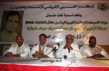 جانب من الندوة التي نظمها المركز العربي الإفريقي للإعلام والتنمية (السراج)