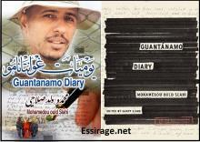 """صورة الغلاف الخاص بـ"""" يوميات غوانتنامو"""" (السراج  الإخباري)"""
