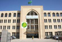 مبنى وزارة الخارجية الموريتانية