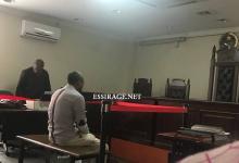 الموريتاني خلال جلسة المحاكمة