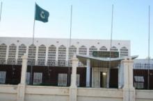 صورة من مجلس الشيوخ الموريتاني