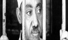 ندوة عالمية بإسطنبول في ذكرى خمسينية سيد قطب