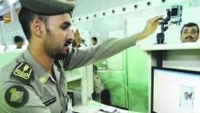 السعودية تطبق الرسوم الجديدة لتأشيرات الدخول والخروج.. تعرَّف عليها