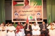 """منت حمادي :قطع العلاقات مع """"إسرائيل """" مطلب كل الموريتانيين"""