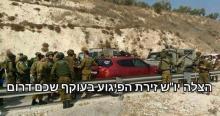 إصابة جندي صهيوني بعملية طعن جنوب نابلس
