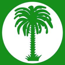 شعار حزب تواصل