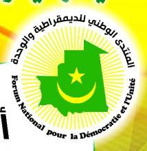 شعار المنتدى الوطني للديمقراطية والوحدة المعارض بموريتانيا (السراج)