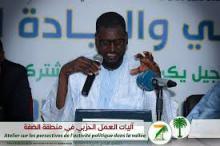 نائب رئيس حزب تواصل عبد الله جاكيتي