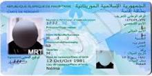 شكل بطاقة الإقامة الممنوحة للاجانب المقيمين في موريتانيا