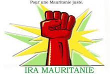شعار الحركة