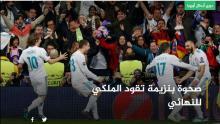 صورة من موقع الجزيرة نت