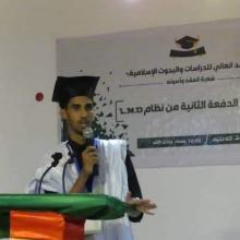 الكاتب محمد ناجي طالب جامعي
