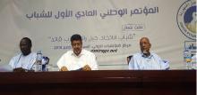 ولد محم وولد محمد خونه وولد درمان في افتتاح مؤتمر الشباب