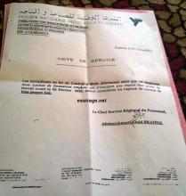صورة ملتقطة من الوثيقة التي عممتها شركة سنيم على مندوبي العمال في ازويرات