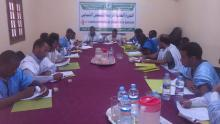 اجتماع لمجلش الشباب