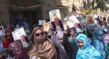 صورة من الوقفة اليوم أمام الرئاسة